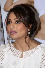 Bipasha Basu Unviels Health & Nutrition Success Issue on 14th March 2017 (24)_58ca344205f0b.JPG