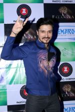 Darshan Kumaar at the music launch of Mirza Juuliet on 14th March 2017 (5)_58ca70fb66b7f.JPG