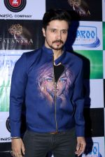 Darshan Kumaar at the music launch of Mirza Juuliet on 14th March 2017