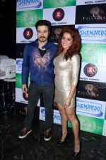 Darshan Kumaar, Pia Bajpai at the music launch of Mirza Juuliet on 14th March 2017 (9)_58ca71131935b.JPG