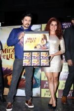 Darshan Kumaar, Pia Bajpai at the music launch of Mirza Juuliet on 14th March 2017 (5)_58ca710f41d9f.JPG