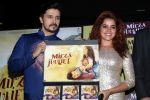 Darshan Kumaar, Pia Bajpai at the music launch of Mirza Juuliet on 14th March 2017 (6)_58ca7154dce64.JPG
