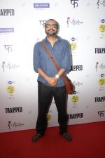Dibakar Banerjee at The Jio MAMI Film Club on 14th March 2017