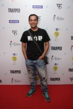 Gaurav Gera at The Jio MAMI Film Club on 14th March 2017