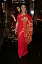 Ila Arun at Trailer Launch Of Begum Jaan on 14th March 2017 (34)_58ca38d7d8d61.JPG