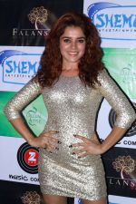 Pia Bajpai at the music launch of Mirza Juuliet on 14th March 2017