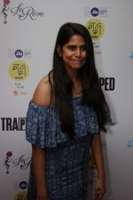 Sai Tamhankar at The Jio MAMI Film Club on 14th March 2017