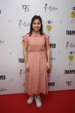 Shweta Tripathi at The Jio MAMI Film Club on 14th March 2017 (28)_58ca71d01612c.JPG