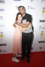 Shweta Tripathi at The Jio MAMI Film Club on 14th March 2017 (26)_58ca71cbec461.JPG