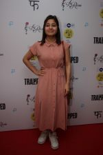 Shweta Tripathi at The Jio MAMI Film Club on 14th March 2017