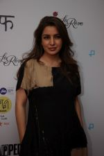 Tisca Chopra at The Jio MAMI Film Club on 14th March 2017