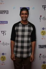 Vicky Kaushal at The Jio MAMI Film Club on 14th March 2017