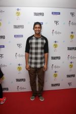 Vicky Kaushal at The Jio MAMI Film Club on 14th March 2017 (37)_58ca71ec023fe.JPG