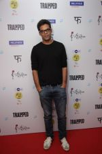 Vikramaditya Motwane at The Jio MAMI Film Club on 14th March 2017 (7)_58ca71fbbf746.JPG