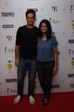 Vikramaditya Motwane at The Jio MAMI Film Club on 14th March 2017