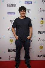 Vivaan Shah at The Jio MAMI Film Club on 14th March 2017