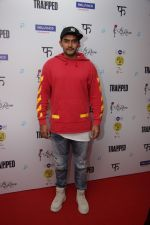 at The Jio MAMI Film Club on 14th March 2017