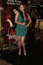 at Trailer Launch Of Begum Jaan on 14th March 2017 (10)_58ca38141860d.JPG
