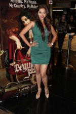 at Trailer Launch Of Begum Jaan on 14th March 2017 (12)_58ca381d6ba57.JPG