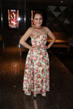 at Trailer Launch Of Begum Jaan on 14th March 2017 (14)_58ca382988a4d.JPG