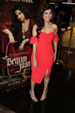 at Trailer Launch Of Begum Jaan on 14th March 2017 (15)_58ca382c4ae77.JPG