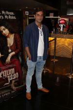 at Trailer Launch Of Begum Jaan on 14th March 2017 (17)_58ca3832a319e.JPG