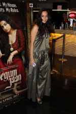 at Trailer Launch Of Begum Jaan on 14th March 2017 (19)_58ca383922a73.JPG