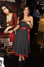 at Trailer Launch Of Begum Jaan on 14th March 2017 (20)_58ca383ce0b58.JPG