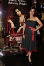 at Trailer Launch Of Begum Jaan on 14th March 2017 (21)_58ca3840eed16.JPG