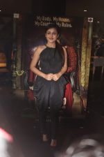 at Trailer Launch Of Begum Jaan on 14th March 2017 (7)_58ca3809d9512.JPG