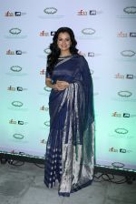 Dia Mirza at the Crown Awards 2017 on 16th March 2017 (78)_58cb9801202d1.jpg