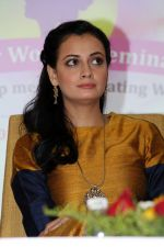 Dia Mirza attend Power Women Seminar to Celebrating Women on 16th March 2017 (33)_58cb97e40ebce.JPG