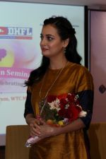 Dia Mirza attend Power Women Seminar to Celebrating Women on 16th March 2017 (44)_58cb98dd32d8f.JPG