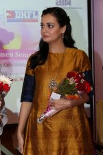 Dia Mirza attend Power Women Seminar to Celebrating Women on 16th March 2017 (45)_58cb98e0ad7cf.JPG