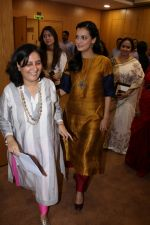 Dia Mirza attend Power Women Seminar to Celebrating Women on 16th March 2017 (6)_58cb97f620df0.JPG