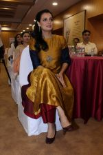 Dia Mirza attend Power Women Seminar to Celebrating Women on 16th March 2017 (11)_58cb984a02e6c.JPG