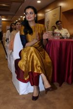 Dia Mirza attend Power Women Seminar to Celebrating Women on 16th March 2017 (12)_58cb985585b05.JPG