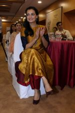 Dia Mirza attend Power Women Seminar to Celebrating Women on 16th March 2017 (13)_58cb985c33f3e.JPG