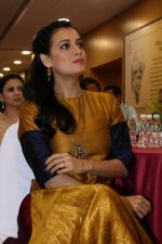 Dia Mirza attend Power Women Seminar to Celebrating Women on 16th March 2017 (14)_58cb986198a9f.JPG