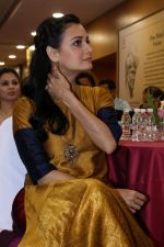 Dia Mirza attend Power Women Seminar to Celebrating Women on 16th March 2017 (15)_58cb98683a116.JPG