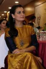 Dia Mirza attend Power Women Seminar to Celebrating Women on 16th March 2017 (17)_58cb987376a47.JPG