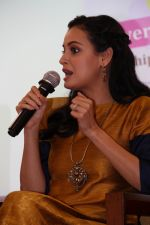 Dia Mirza attend Power Women Seminar to Celebrating Women on 16th March 2017 (29)_58cb98b00d75e.JPG