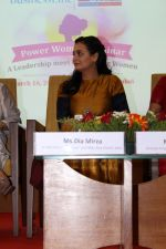 Dia Mirza attend Power Women Seminar to Celebrating Women on 16th March 2017 (30)_58cb98b2daedb.JPG