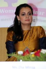 Dia Mirza attend Power Women Seminar to Celebrating Women on 16th March 2017 (32)_58cb98b93702e.JPG