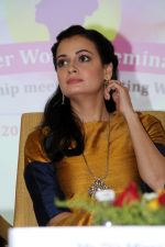 Dia Mirza attend Power Women Seminar to Celebrating Women on 16th March 2017 (34)_58cb98bc56d1a.JPG