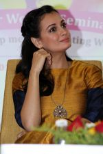 Dia Mirza attend Power Women Seminar to Celebrating Women on 16th March 2017 (35)_58cb98bfc653a.JPG