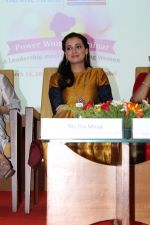 Dia Mirza attend Power Women Seminar to Celebrating Women on 16th March 2017 (36)_58cb98c2b644e.JPG