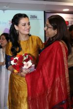 Dia Mirza attend Power Women Seminar to Celebrating Women on 16th March 2017 (43)_58cb98da78f46.JPG