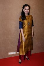 Dia Mirza attend Power Women Seminar to Celebrating Women on 16th March 2017 (49)_58cb98ec90a2b.JPG