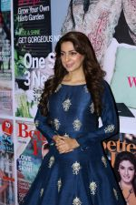 Juhi Chawla at Better Homes 10th Anniversary Celebration & Cover Launch on 16th March 2017  (6)_58cba068f12d0.JPG
